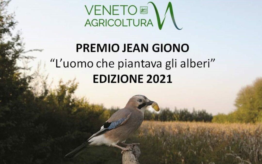 """Veneto Agricoltura consegnerà il premio """"Jean Giono, l'uomo che piantava gli alberi"""" giovedì prossimo al Museo M9 di Mestre"""